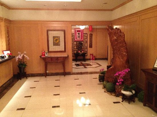 Dong Wu Hotel: Lobby