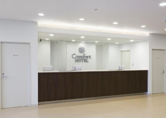 Fiesta Inn & Suites: Frontdesk Kariya