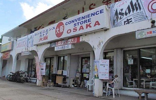Convenience Store Osaka