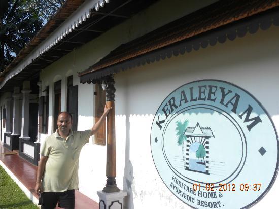 Keraleeyam Ayurvedic Resort: Me & Keraleeyam