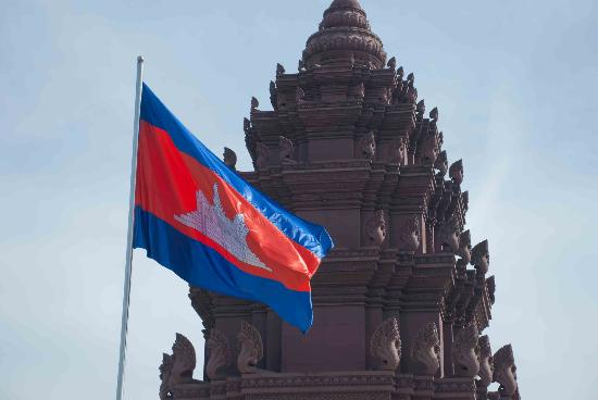 Image result for kingdom of cambodia flag