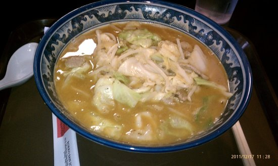 Photo of Japanese Restaurant Kahoo Ramen at 4330 Moorpark Avenue, San Jose, CA 95129, United States