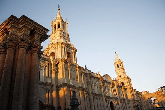 Cathedral of Arequipa Museum