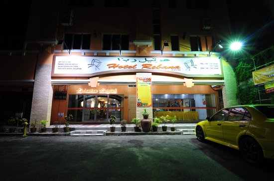 Photo of Hotel Rebana Kota Bharu