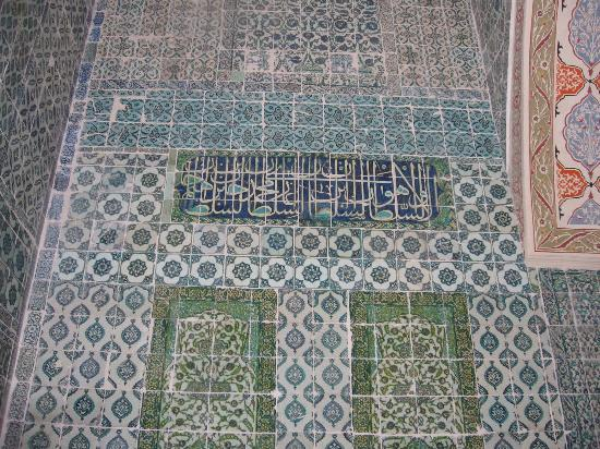 Aussie Tours Istanbul : Tile Work in The Harem