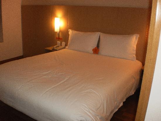 โรงแรมอัยบิสเซี่ยงไฮ้ยูการ์เดน: Bedroom another view