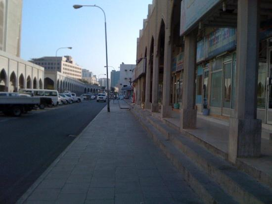 Al-Nakheel Hotel: The street behind