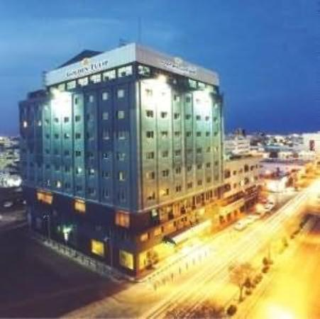 Photo of Golden Tulip Al Hamra Dammam