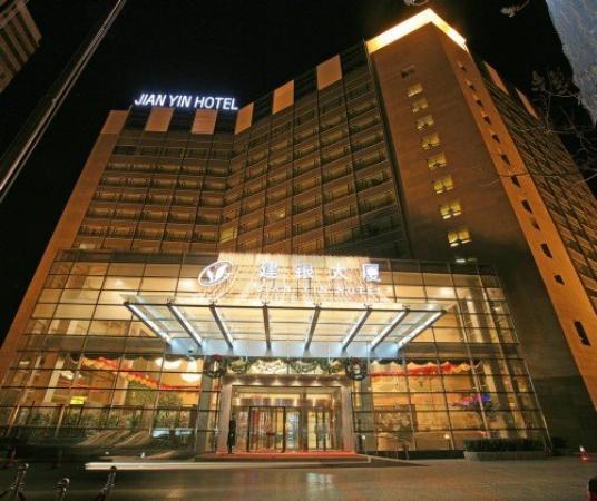 Photo of Jian Yin Hotel Beijing
