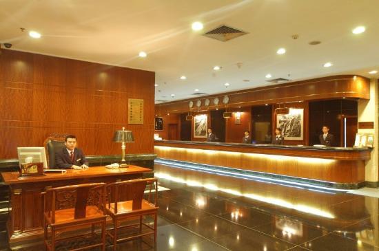 Lushan Hotel: Lobby