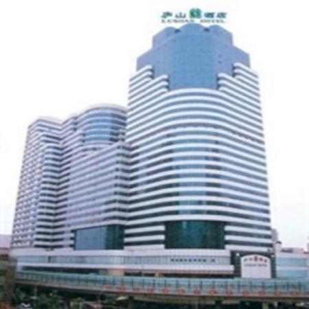 Lushan Hotel: Hotel