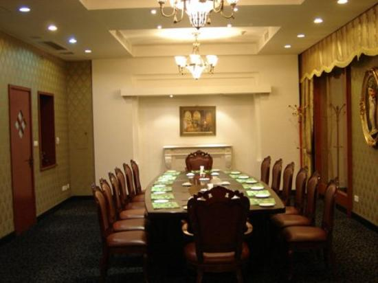 Ling Yun Ge Hotel: Meeting Room