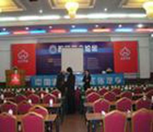 Jian She Hotel: Business