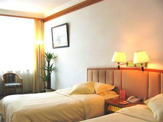 Convention & exhibition Center Hotel : Guest Room