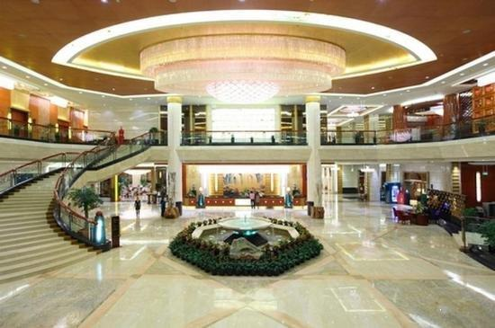 Dongding Hotel : Lobby