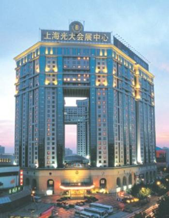 Everbright Exhibition Center Grand Hotel: Exterior