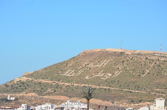 Résidence Yasmina Agadir : La kasbach