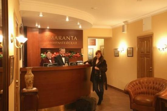 Admiralteyskaya Hotel: Reception