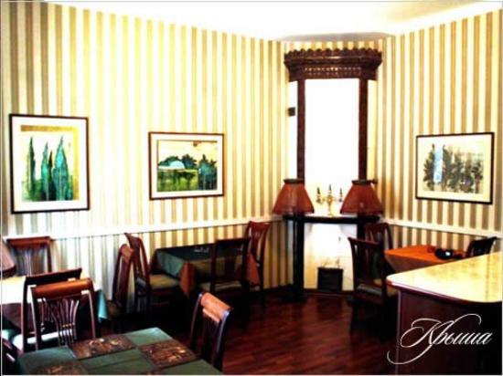 Hotel Krisha: Bar/Lounge