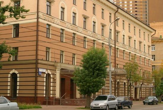 Photo of Oksana Hotel Moscow