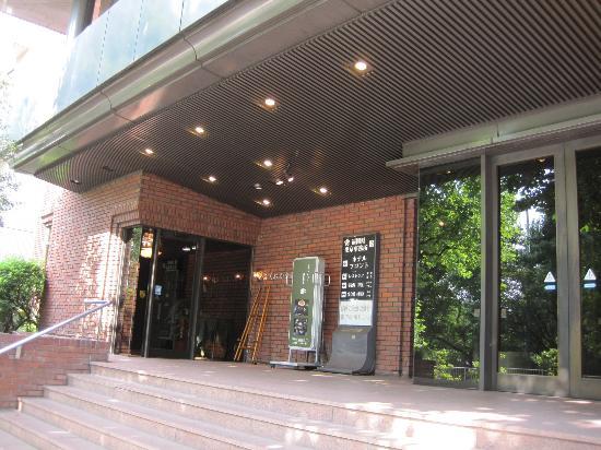 Hotel Fukuoka Kaikan: ホテル入口