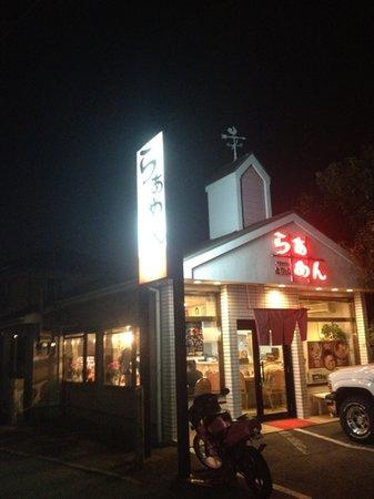 Toriyama : 寒い夜には白味噌ラーメンが最高