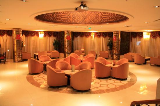 Starway Boutique Tianan Rega Hotel: Лобби