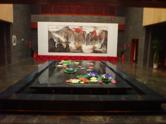 The Kylin Grand Hotel: Fountain