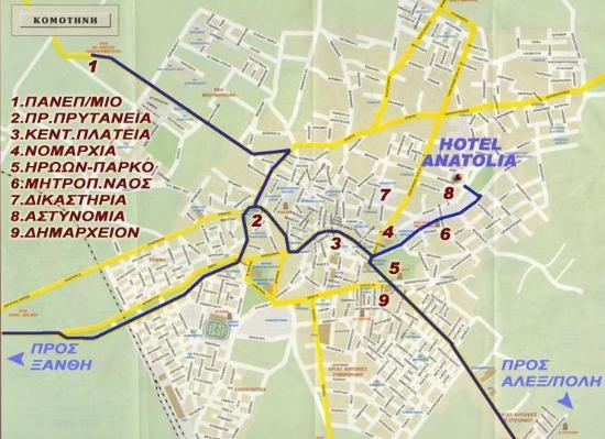 Anatolia Hotel Prices Reviews Komotini Greece TripAdvisor