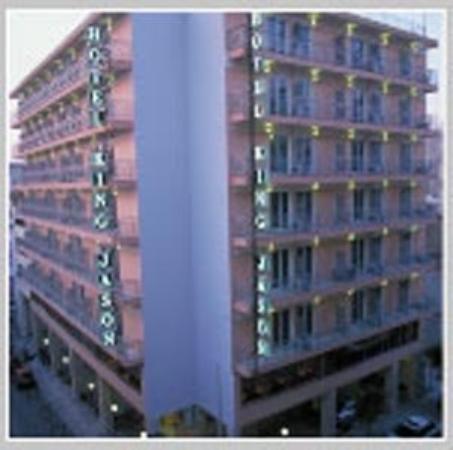 King Jason Hotel : Exterior view