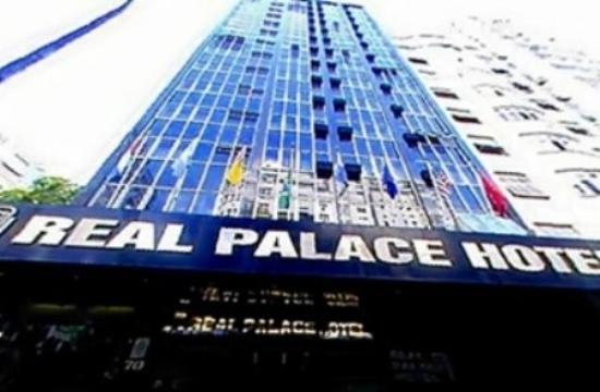 Photo of Real Palace Hotel Rio de Janeiro