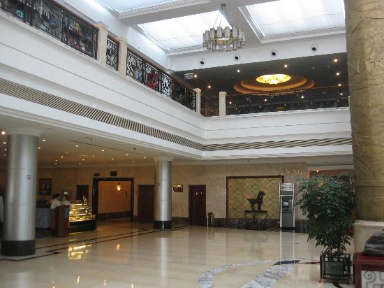International Seaside Hotel: Lobby