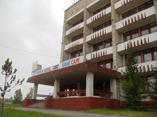 Meridian Hotel : Гостиница Меридиан