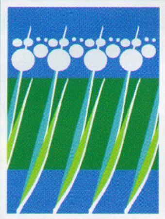 Dubwath Silver Meadows : Logo