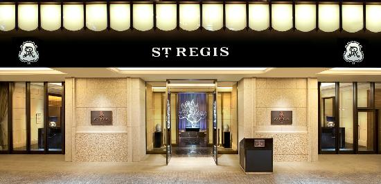 The St. Regis Osaka: Entrance1