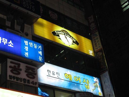 Traveler's Bar & Grill: Bundang Location