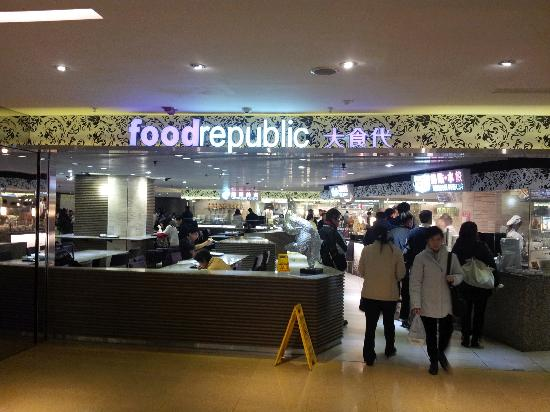 Food Republic, Taikoo City Plaza