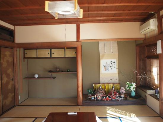 Hotobil: Japanese-Style Room