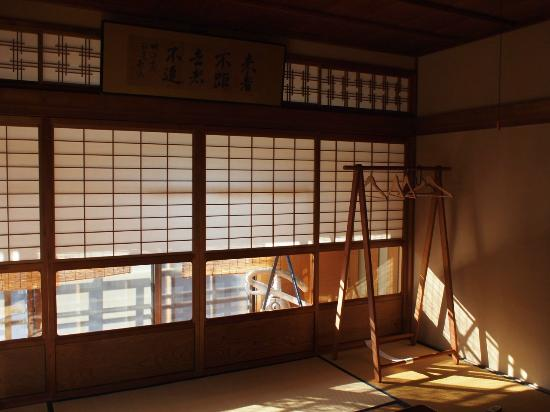 Hotobil: Japanese-Style Room