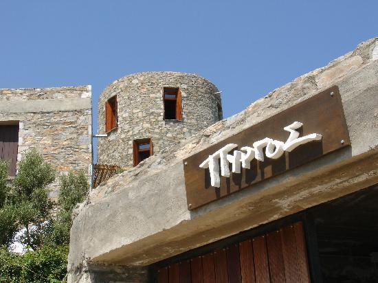 Pyrgos Exclusive Boutique Villas: Detail - Sign