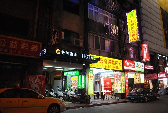 King Shi Hotel: a clearer view