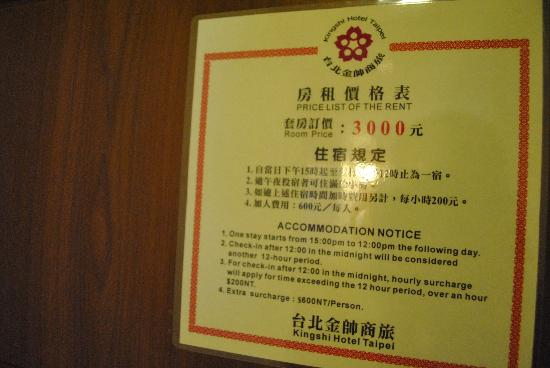 King Shi Hotel: would it cost this much?