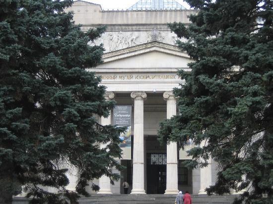 Musée des beaux-arts Pouchkine : ГМИИ