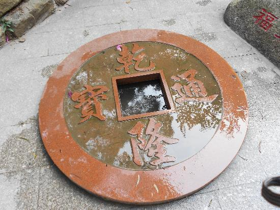 Zhuhai Wanzai Zhuxian Cave: Zhuxian Park