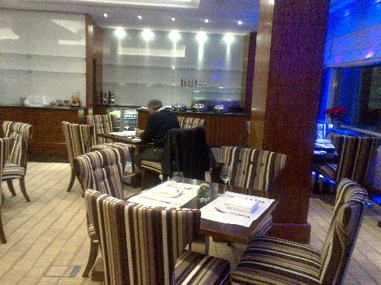 InterContinental Moscow Tverskaya Hotel: Exec. lounge