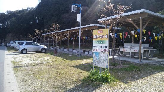 Minamichita-cho, Japan: 聖崎公園バーベキュー場
