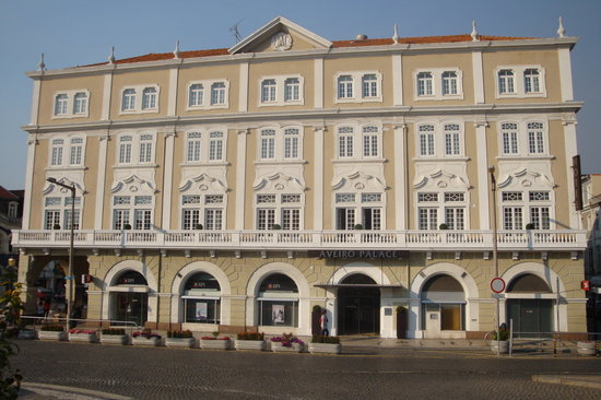 Photo of Arcada Hotel Aveiro