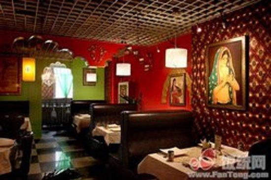 mirch masala indian restaurant : restauran inside view