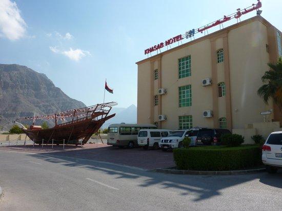 Photo of Qada Tourist Hotel Khasab