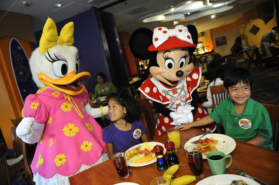 Disney's PCH Grill